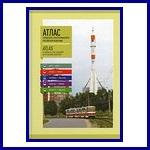 - Recent - Atlas stedelijk elektrisch OV in de Russische Federatie